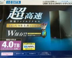 RAID1ハードディスクI-OデータHDS2-UT4.0