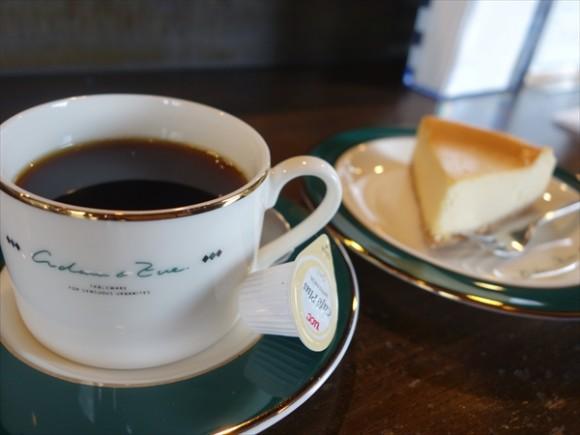 盛岡手焼きコーヒー新湖月
