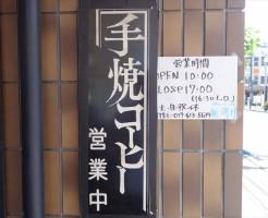 DSC04584_r
