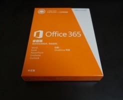 オフィス365格安中国版
