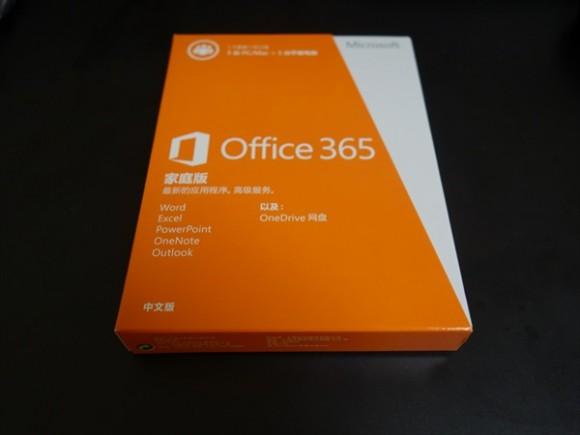 オフィス365格安輸入中国版
