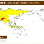 イスラム国の影響で海外旅行に行く日本人が減少してる