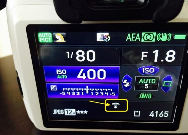 EyeFi mobiPro32GB使ってデジカメ撮影