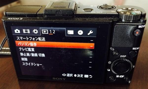Wi-Fi付きデジカメRX100M2