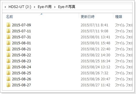 Eye-Fiで転送された写真データフォルダ