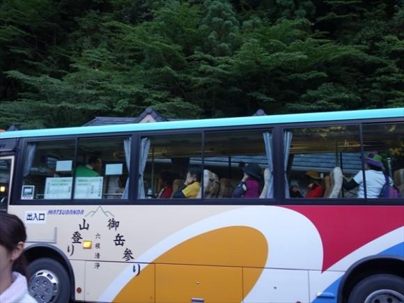 縄文杉御岳参りバス