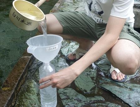 白川水源の水