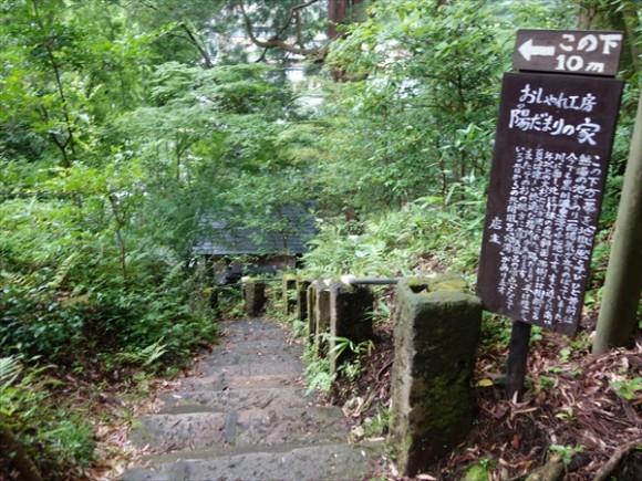 黒川温泉の内部道2