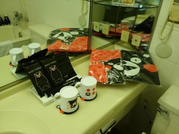 くまモングッズと夢見る熊本の旅ルーム洗面台