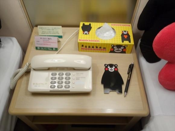 くまモングッズと夢見る熊本の旅ルーム電話