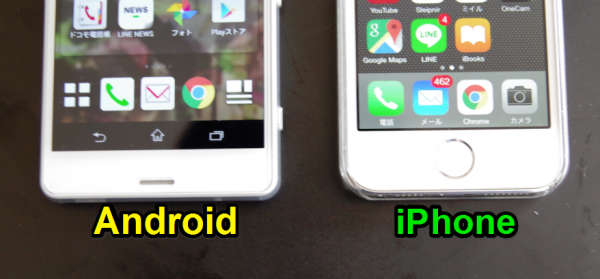 iPhoneとAndroidの操作画面1