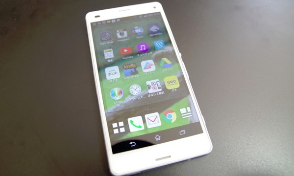 XperiaZ3Compact