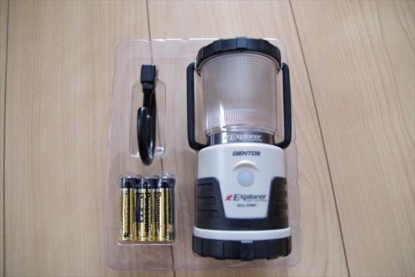 LEDランタンSOL-036C電池