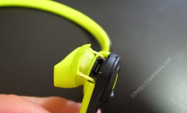 Plantronics社ブルートゥースヘッドセットBackbeatFit充電部分