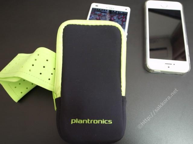 Plantronics社ブルートゥースヘッドセットBackbeatFitケース
