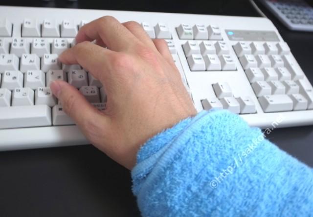 手首にタオルを巻く方法