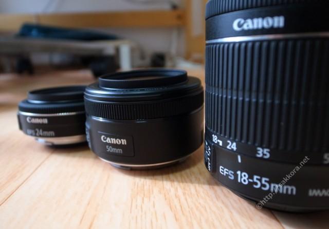 EOSkissX7用単焦点レンズ買い足し