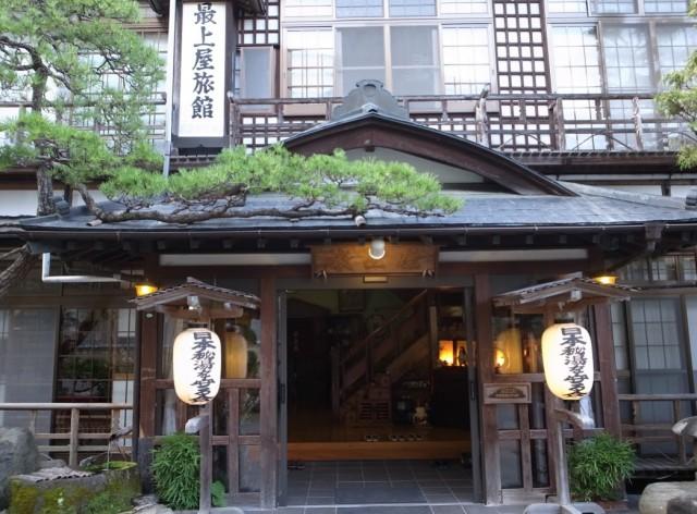 鎌先温泉最上屋
