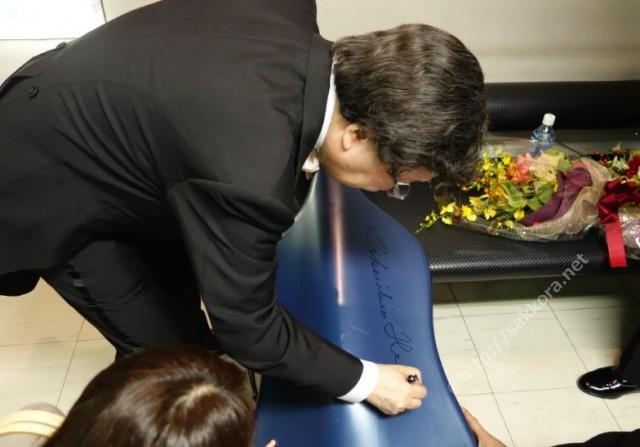 平井丈一朗さんのサイン