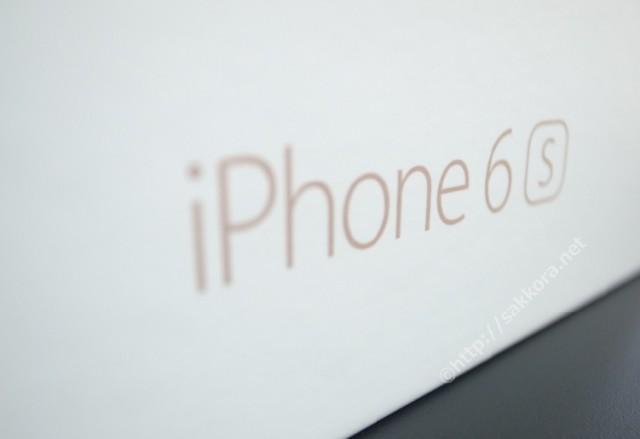 ヤフオクで買ったドコモのiPhone6sは新品中古問わずSIMフリー化出来ません
