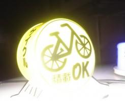盛岡で自転車を乗せてくれるタクシー会社