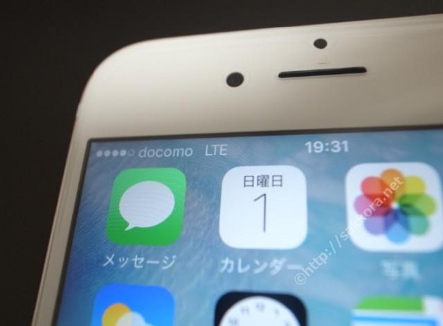 iPhone6sに格安SIMIIJmio設定完了