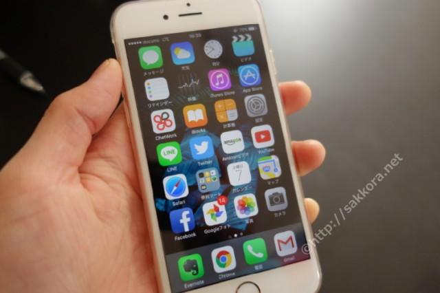 iPhone6sに格安SIMのIIJmioを設定・使用する方法