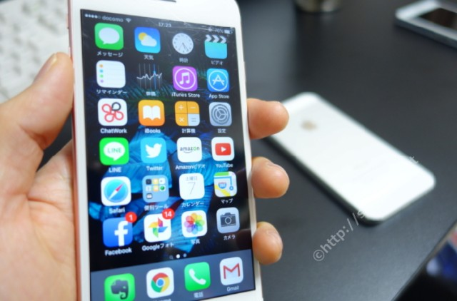 iPhone6sを手に持った感じの違い