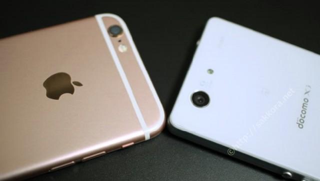 iPhoneとAndroidのカメラ性能の違い