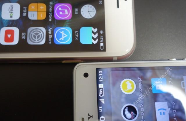 iPhoneとAndroidバッテリーの持ち時間の比較