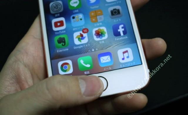 iPhone5s以降の指紋認証でロック解除