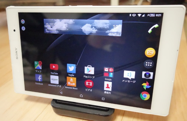 XperiaZ3タブレットCompact用充電中