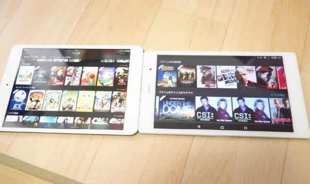 XperiaZ3タブレットCompactSGP621とiPadMINI違い