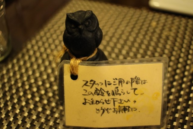 八幡平温泉beaver