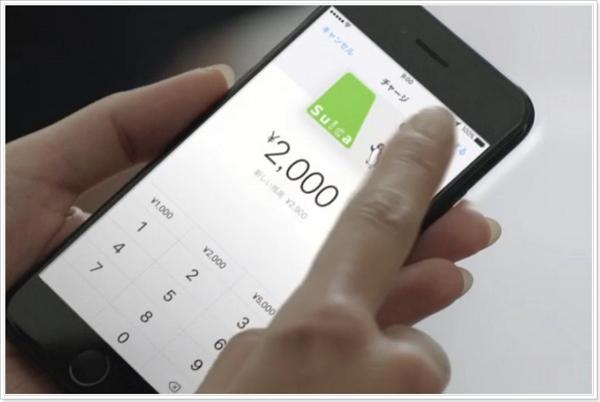 iPhone7のおサイフケータイ機能