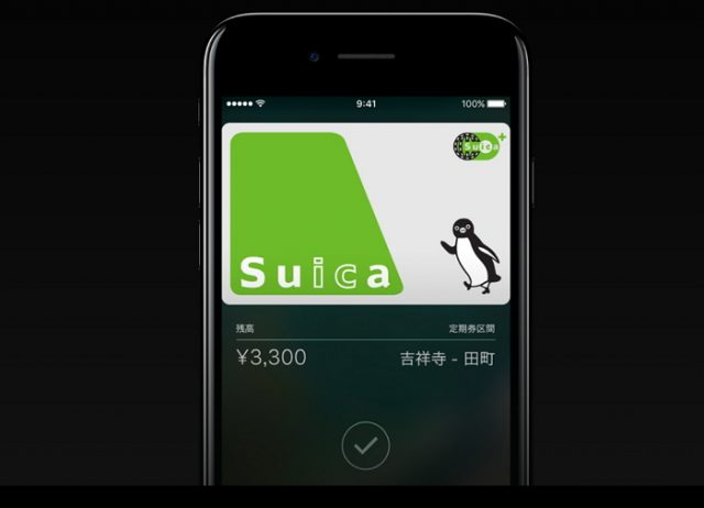 iPhoneのSuica機能