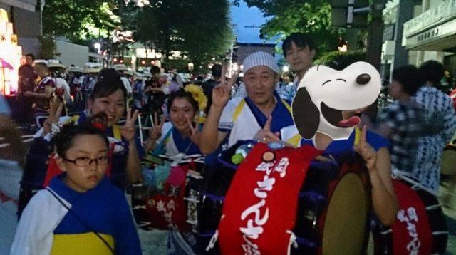 明治安田生命 東京海上日動合同チーム盛岡さんさ踊りパレード