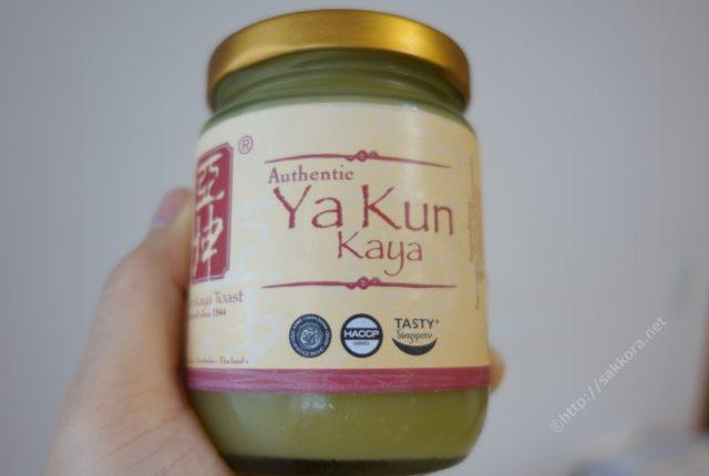 美味しいお勧めカヤジャムYaKunヤクン