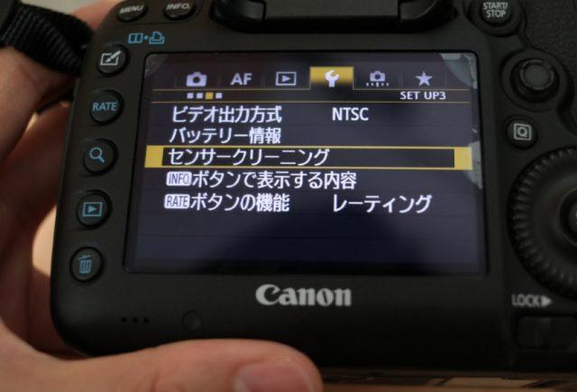PENTAX イメージセンサークリーニングキット O-ICK1感想5